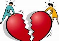 Không đăng ký kết hôn, toà vẫn thụ lý đơn ly hôn?