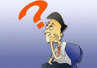 Khiếu nại việc trả đơn kiện, toà giải quyết trong bao lâu?