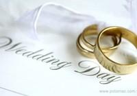 Giấy xác nhận tình trạng hôn nhân để chia thừa kế?