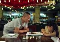 Clip: Cô bé bị bố chơi khăm trong nhà hàng