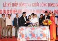 Quảng Nam: Đã có 16 tàu cá được vay gần 180 tỉ đồng