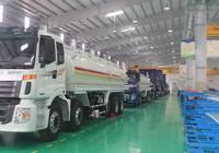 Việt Nam có nhà máy xe chuyên dụng hạng nặng đầu tiên