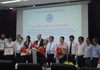 600 triệu đồng thi thiết kế quảng trường Đà Nẵng