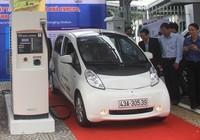 Khánh thành trạm sạc ô tô điện đầu tiên tại Việt Nam