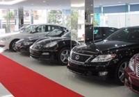 Bộ Công Thương không muốn bỏ Thông tư 20 nhập khẩu ô tô