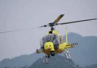 Trung Quốc cho bay thử nghiệm trực thăng tấn công mới Z-11B