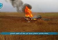 Al-Qaeda tuyên bố bắn hạ hai máy bay trinh sát Nga