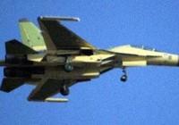 Trung Quốc 'ra mắt' phiên bản tác chiến điện tử của tiêm kích J-16