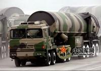 Tên lửa đạn đạo Trung Quốc có thể bắn tới Mỹ trong 30 phút