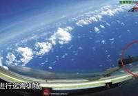 Máy bay ném bom Trung Quốc bay trên đá Chữ Thập