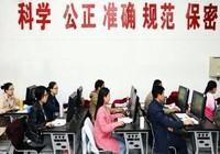 Trường đại học giả nở rộ tại Trung Quốc