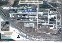 Tìm thấy cơ sở hạt nhân bí mật của Triều Tiên