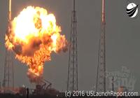 Người ngoài hành tinh bắn cháy tên lửa Mỹ?