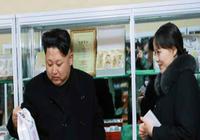 Mỹ liệt em gái Kim Jong Un vào danh sách trừng phạt