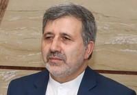 Kuwait yêu cầu đại sứ Iran về nước