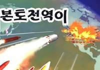 Triều Tiên phóng tên lửa thứ hai bay qua Nhật Bản