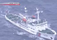 Nhật Bản tố 4 tàu tuần tra Trung Quốc áp sát Senkaku