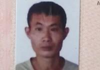 Nam du khách người Trung Quốc đột nhiên mất tích