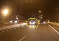 Truy tìm chiếc xe 'ma' chạy ngược chiều trên cao tốc