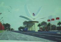 18 tỉ đồng xây cổng chào trên đường Võ Nguyên Giáp