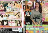 Kỳ Duyên bị lạm dụng hình ảnh khiêu dâm tại Nhật
