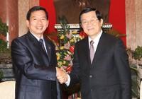 Việt Nam hỗ trợ Lào nâng cao năng lực ngành tòa án