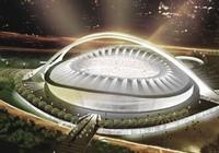 10 sân vận động World Cup trên Google Earth - 3D
