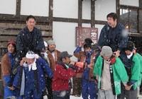 Lễ hội ném chàng rể ở Nhật Bản