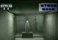 Thâm nhập đường hầm thử hạt nhân Triều Tiên