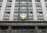 """Nghị sĩ - nghề """"dễ phất"""" ở Nga?"""