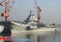 Cận cảnh tàu sân bay đầu tiên của Trung Quốc