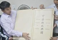 Đà Nẵng tiếp nhận thêm bản đồ Hoàng Sa, Trường Sa