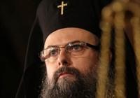 Linh mục Bulgaria đấu giá đồng hồ vàng
