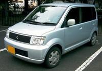 Mitsubishi Motors báo lỗi 300.000 xe do rò rỉ dầu