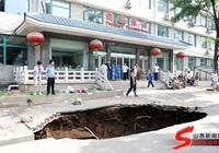 Ảnh: Bệnh viện Trung Quốc đổ sập vì 'hố địa ngục'
