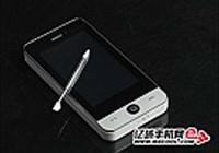"""Clip: """"Soi"""" cận cảnh iPhone 4G... nhái"""