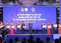 Khởi động giải thưởng 'Doanh nhân trẻ xuất sắc TP.HCM' 2016