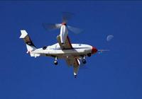 """Hàn Quốc """"khoe"""" máy bay không người lái nhanh nhất thế giới"""