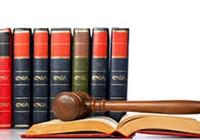 Lấy ý kiến nhân dân về Bộ luật Hình sự sửa đổi