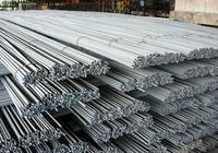 Giá thép trong nước giảm 200.000-500.000 đồng/tấn