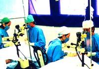Việt Nam cam kết đến 2020 thanh toán bệnh gây mù lòa