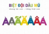 Trong sáng tiếng Việt - chữ và nghĩa