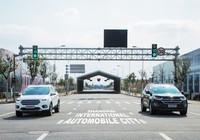 Ford thử nghiệm công nghệ di chuyển giữa phố đông đúc