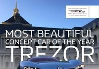 Renault TRÉZOR: mẫu Concept-Car đẹp nhất 2016