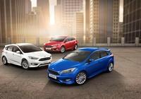 Ford công bố giá mới cho xe Everest, Focus
