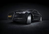 Continental Tyres ra mắt dòng lốp xe cách âm, tiêu âm