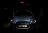 Ra mắt 2 phiên bản đặc biệt: Audi TT và Audi Q3