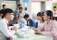 Đại học Nông lâm TP.HCM công bố điểm trúng tuyển nguyện vọng bổ sung