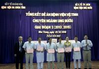 BV Khánh Hòa tiếp nhận 10 gói kỹ thuật điều trị ung thư