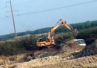 Bình Thuận yêu cầu làm rõ dự án đình chỉ vẫn hoạt động